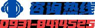 在线客服,兰州新利客户端下载建设,兰州新利客户端下载建设公司,兰州做新利客户端下载,兰州做新利客户端下载公司,兰州APP定制开发,兰州APP定制,兰州小程序开发,兰州微信小程序开发,兰州app软件定制|兰州软件开发