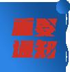 重要通知,兰州新利客户端下载建设,兰州新利客户端下载建设公司,兰州做新利客户端下载,兰州做新利客户端下载公司,兰州APP定制开发,兰州APP定制,兰州小程序开发,兰州微信小程序开发|兰州软件开发|兰州软件系统开发